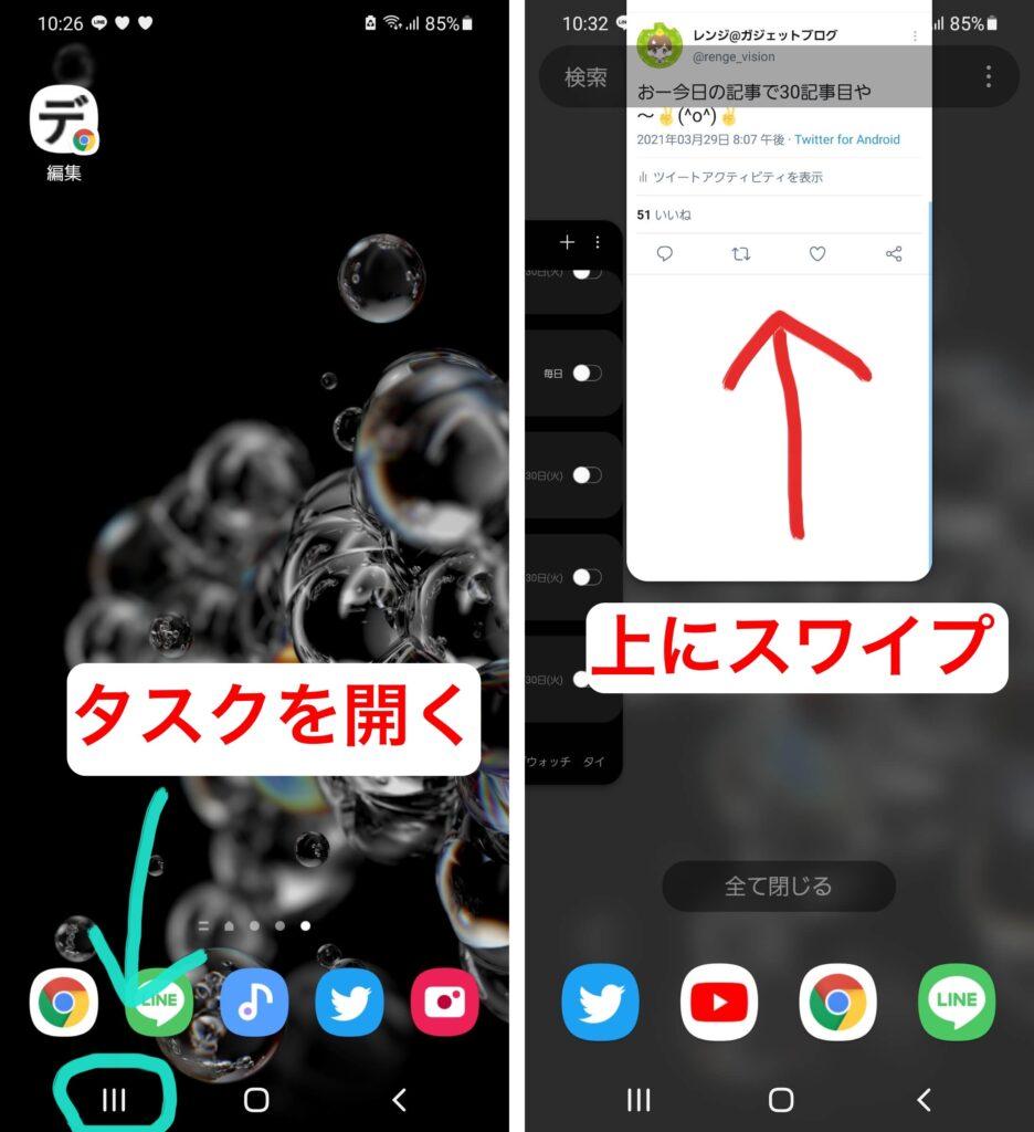 停止 アプリ 繰り返し 「繰り返し停止しています」androidアプリで不具合!原因は?解消法は?